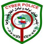 FATA-cyberpolice